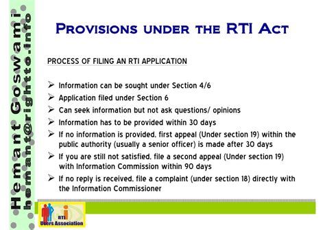 section 19 human rights act how to file rti application hemant goswami