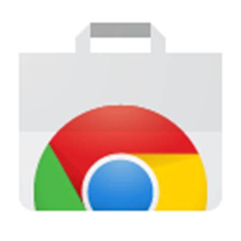 chrome gbf أسرار البحث google