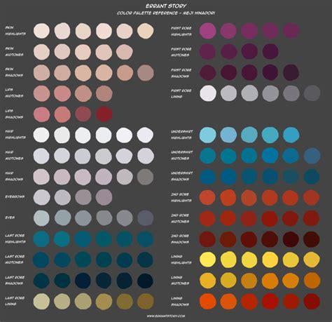 color palette reference meji by impchan on deviantart