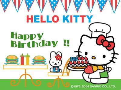 Egreetings Birthday Cards Birthday Greeting E Bilder Bloguez Com