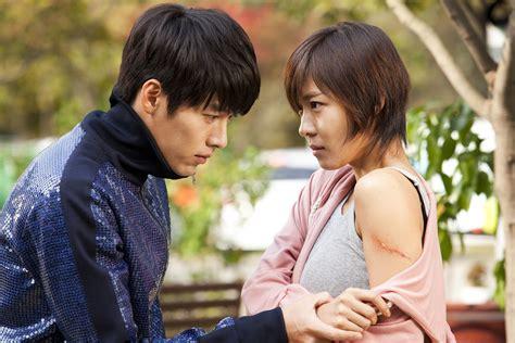 secret garden korean drama episodes