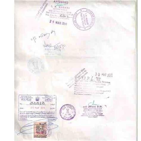 Indian Document Attestation Dubai
