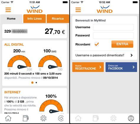offerte wind mobile wind exaude