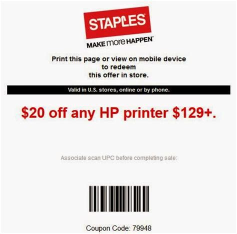 staples printable coupons february 2015