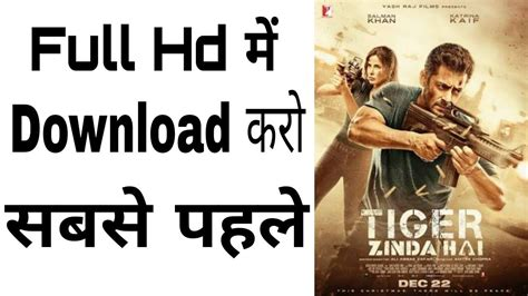 download mp3 from movie tiger zinda hai download lagu tiger zinda hai full movie download easy