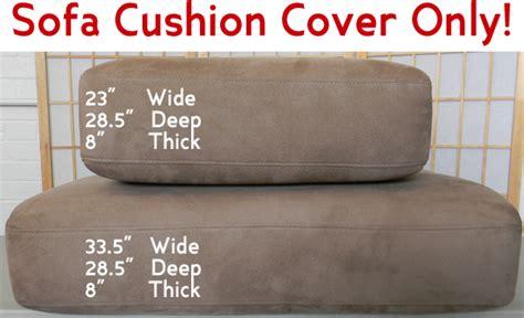 rectangular sofa cushion cover  sea rider