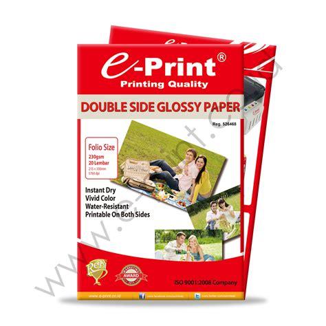 doubleside glossy paper folio 230gsm e print