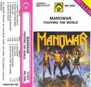 Cd Manowar Fighting The World manowar fighting the world encyclopaedia metallum the metal archives