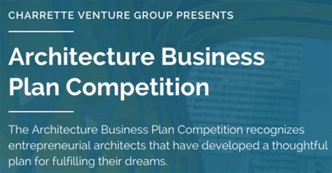 Business Plan Compeitions Mba by Architecture Business Plan Competition Archdaily