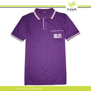 design a shirt with your own logo design your own polo shirt logo