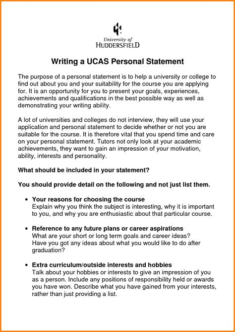 Ucas Reference Template