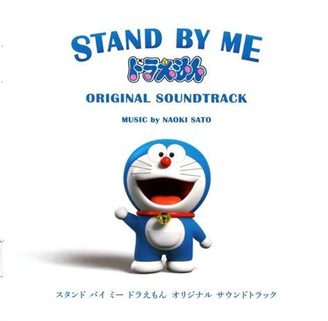 Me Me Me Original - doraemon stand by me doraemon original soundtrack