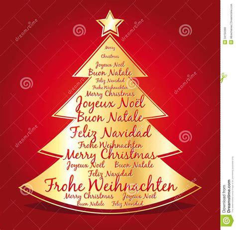 frohe weihnachten  einigen sprachen  einem goldenen weihnachtsbaum vektor abbildung