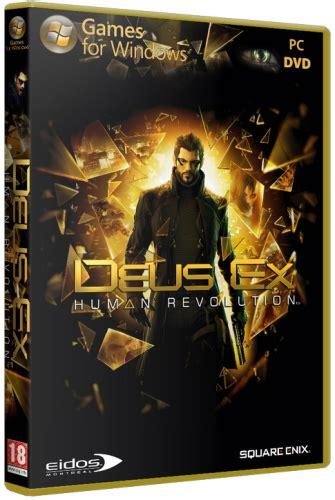 Deus Ex By Berak the code deus ex human revolution ita