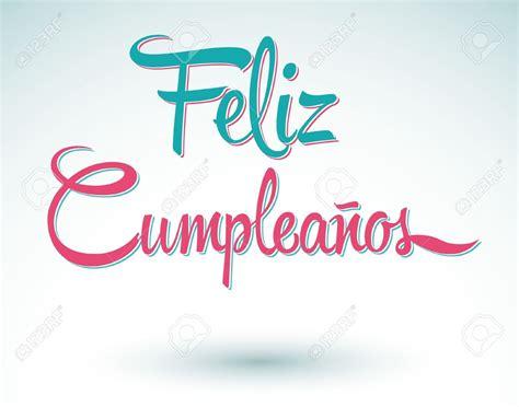 imagenes goticas feliz cumpleaños resultado de imagen para feliz cumplea 241 os letras happy