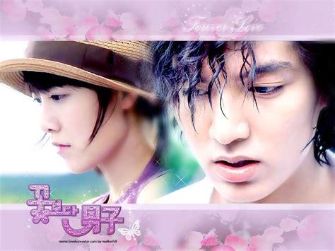 cute wallpaper of geum jan di i love korean drama love kpop boys over before flowers