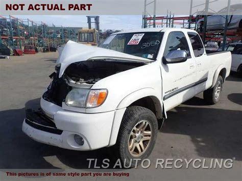 how cars run 2011 toyota tundra spare parts catalogs used oem toyota tundra parts tls auto recycling