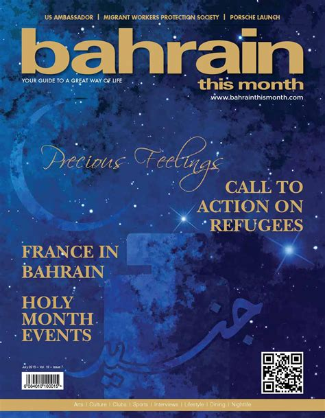 issuu bahrain this month january 2015 by red house bahrain this month july 2015 by red house marketing issuu
