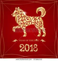 new year 2018 year of the stock images royalty free images vectors