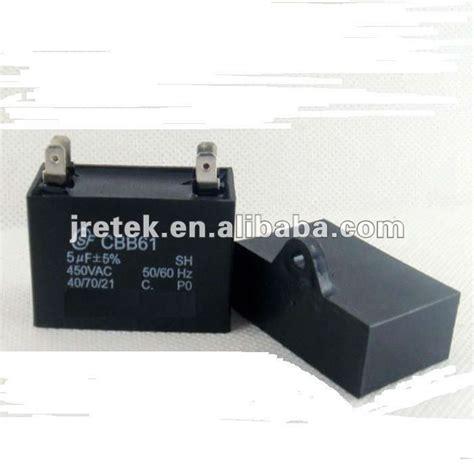 capacitor de arranque cbb61 cbb61 condensador de arranque condensador de ac motorreductor condensadores identificaci 243 n