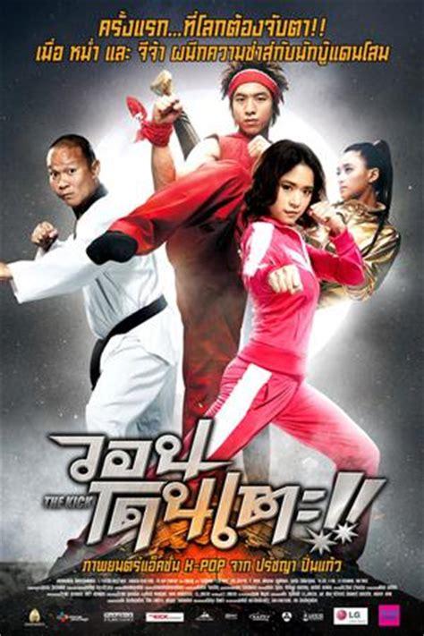 film action thailand thai action movie page 3 3