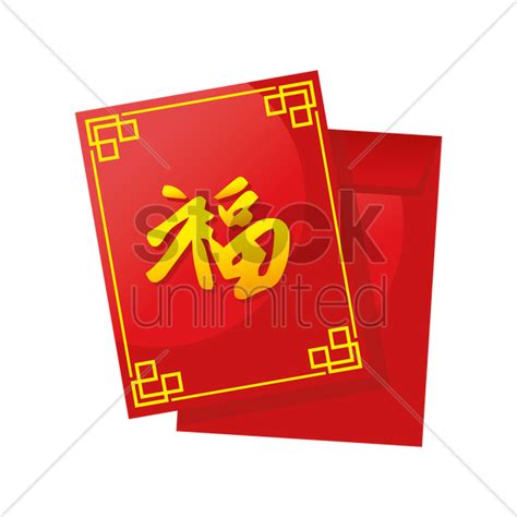 New Year Angpao A112 Imlek new year packet vector image 1402925