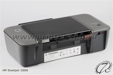 Printer Hp J110 hp deskjet 1000 printer j110 series gratis exchangeio