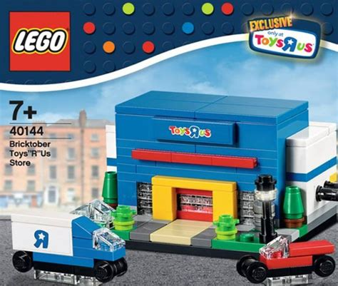 in the box toys r us promotional toys r us brickset lego set guide and