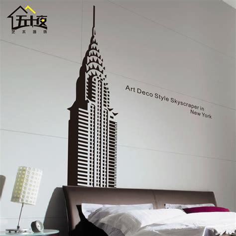 skyline wall sticker aliexpress buy new york skyline vinyl wall decal the