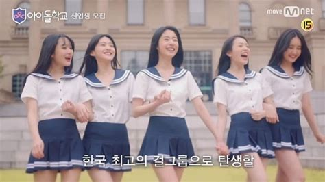 the package episode 12 english sub dramacool drama idol school 2017 episode 12 raw drama cool