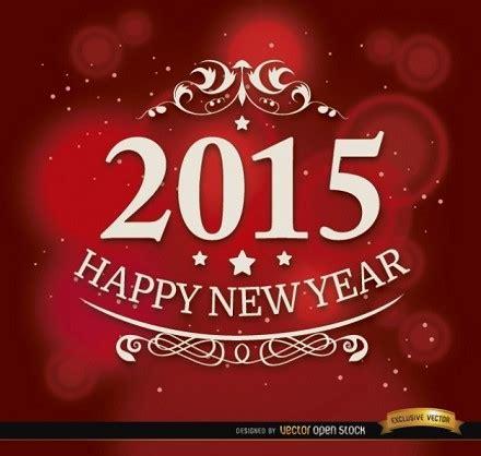 new year 2015 date indonesia auguri buone feste e capodanno 2016