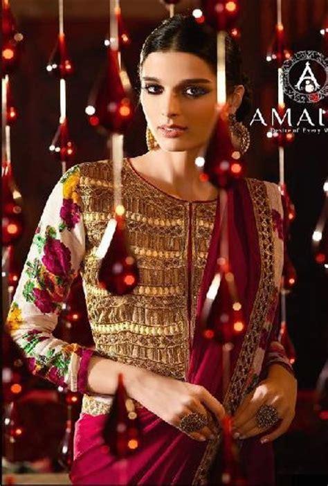 Khalista Set princess 4 by khalista textiledeal in