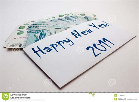 deposit money on new year when to deposit money new year 28 images when to