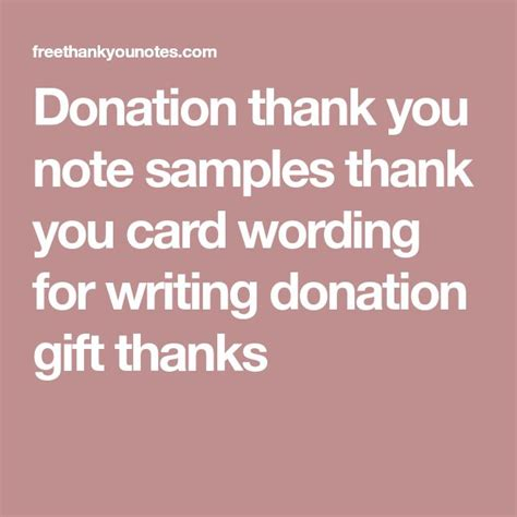 thank you letter for gift card donation the 25 best thank you for donation ideas on