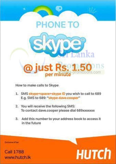 Hutch News Phone Number Hutch Customers Now Enjoy Direct Skype Calling Facility 14