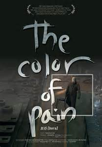 color of pain the color of pain korean movie 2010 보라 hancinema