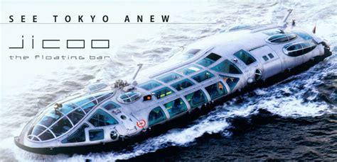 jicoo floating boat yamatour 2009 cosmodna