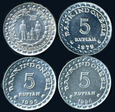 Uang Koin Tahun 1973 Sama 1978 uang koin indonesia tahun 1952 1973 jaman dulu gambar