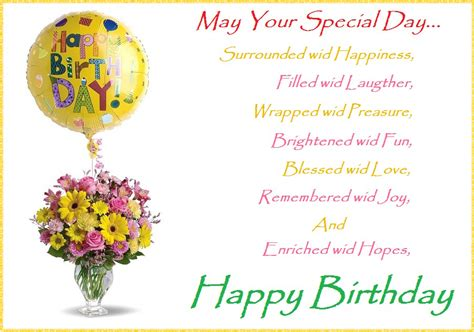 Free Birthday Quotes For Birthday Messages Free Birthday Quotes