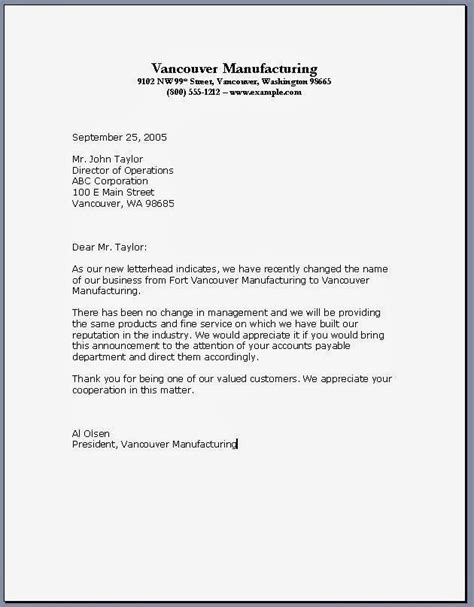 business letter writing etiquette business letter etiquette letters free sle letters