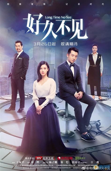 film cina bos and me watch chinese dramas free chinese movies online engsub