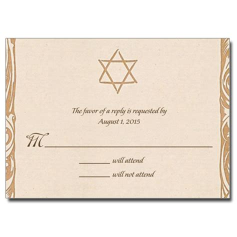 bar mitzvah card template bat mitzvah response cards