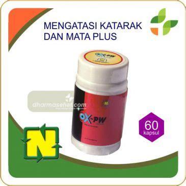 Obat Herbal Nasa Untuk Katarak ox pw mengobati katarak dan mata plus tanpa operasi