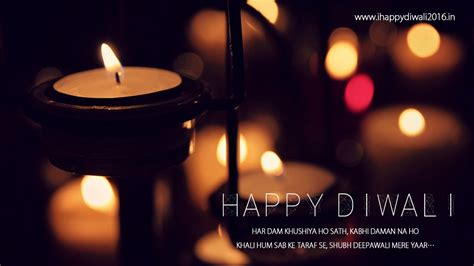 diwali html format greetings happy diwali 2016 greeting cards diwali wishes quotes