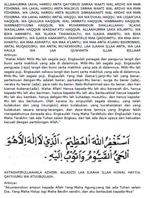 tutorial sholat jenaza tata cara shalat tahajjud dan bacaannya ceramah ustad mp3