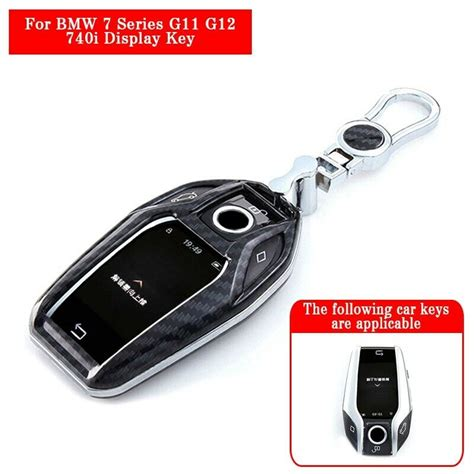 abs carbon fiber car key case holder cover protector