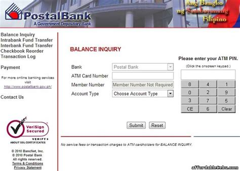 Www Jcp Com Gift Card Balance Inquiry - balance inquiry image mag
