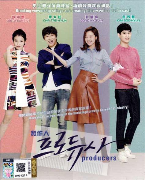 film drama korea producer producers dvd korean tv drama 2015 episode 1 12 end