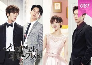 download ost film korea sedih ost film tersedih ost drama korea no body but you ost