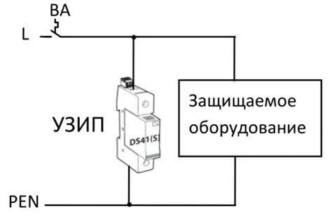 Схема подключения l n pe